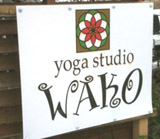 yoga studio WAKO看板